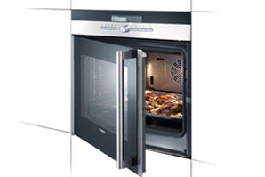 siemens four pyrolyse 65l a 30 porte froide inox 5 niveaux de cuisson boutons. Black Bedroom Furniture Sets. Home Design Ideas